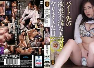 Free Javmobile - Jav Censored - Jav Online - Jav Mobile